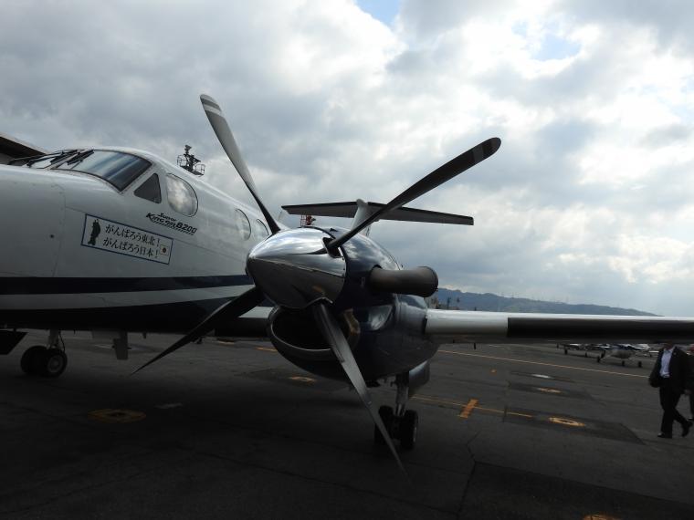 プライベートジェットで北海道へ行ってきました。